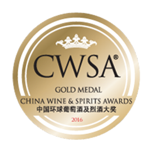 Récompenses CWSA gold medal 2016