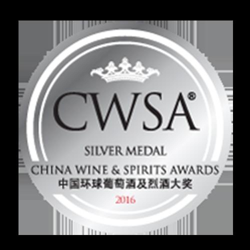 Récompense CWSA silver medal 2016